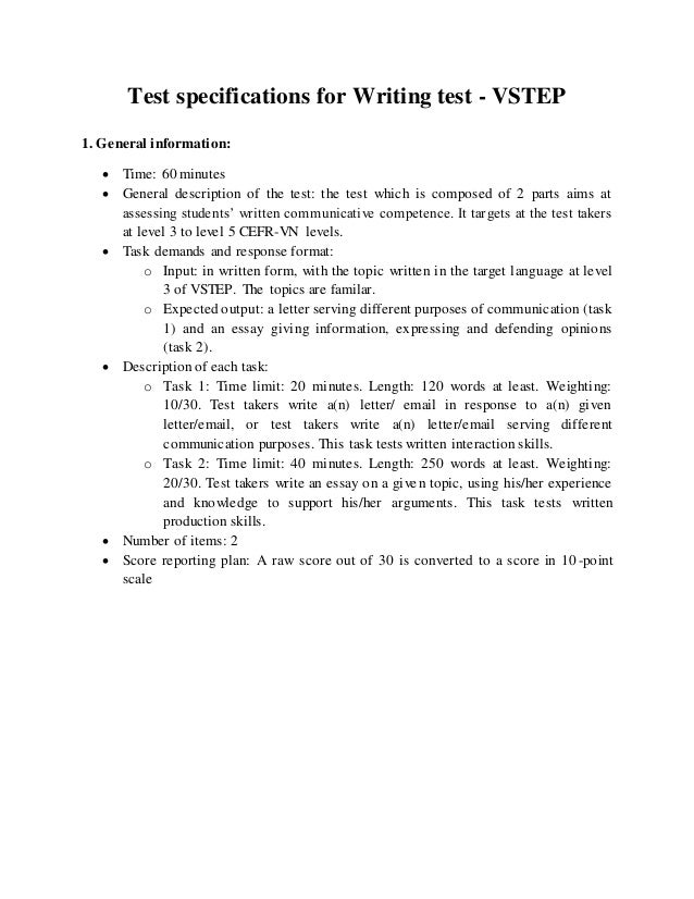 test case specification example