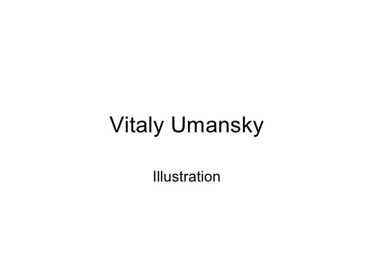 Vitaly Umansky     Illustration