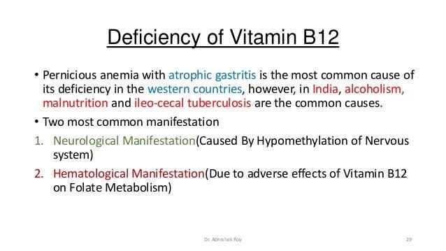 vitamin b12 deficiency anemia pdf