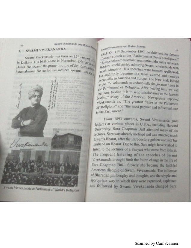 Vivekananda and modern science book