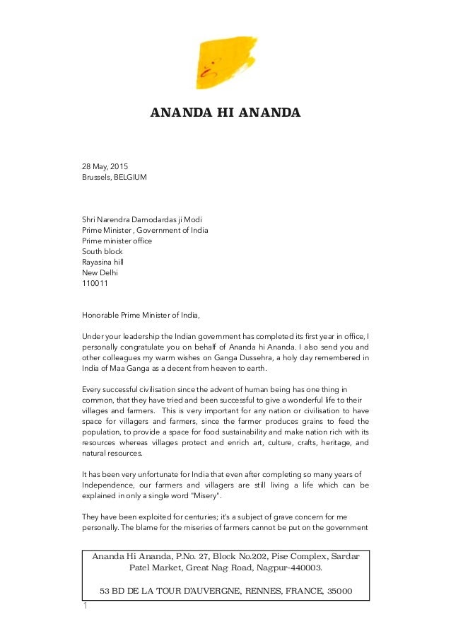 Letter from vivek ji to the hon prime minister of india - Prime minister of india office address ...