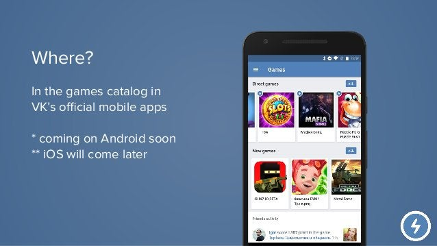 Classic ones: invites, requests, sharing Plus friends' activity feed Plus leaderboard and sharing to messages Social mecha...