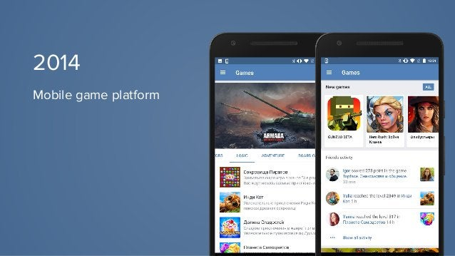 Mobile game platform 2014
