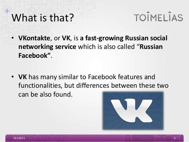 VKontakte marketing