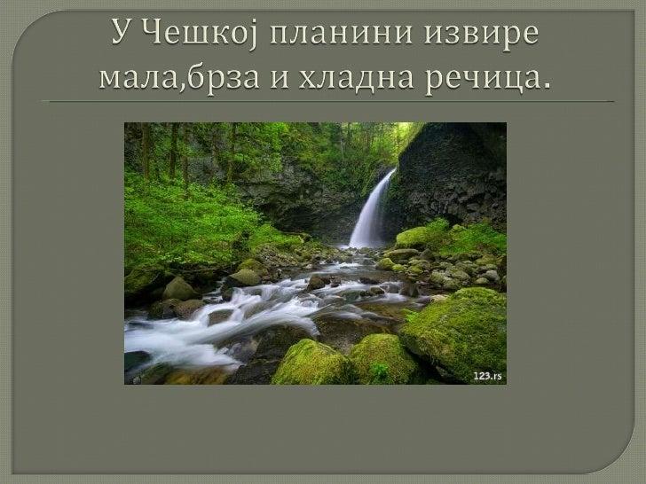 Vltava Bedzih Smetana-prezentacija Slide 2
