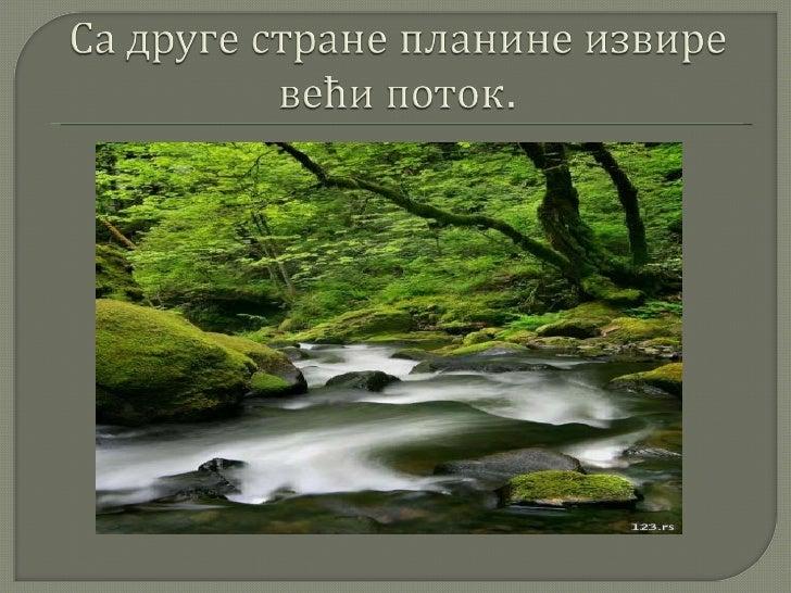 Vltava Bedzih Smetana-prezentacija Slide 3