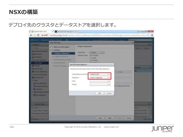 102 Copyright © 2016 Juniper Networks, Inc. www.juniper.net NSXの構築 デプロイ先のクラスタとデータストアを選択します。