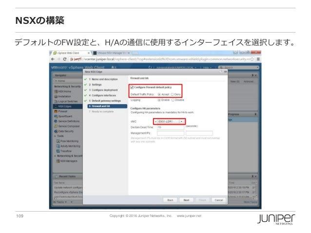 109 Copyright © 2016 Juniper Networks, Inc. www.juniper.net NSXの構築 デフォルトのFW設定と、H/Aの通信に使用するインターフェイスを選択します。