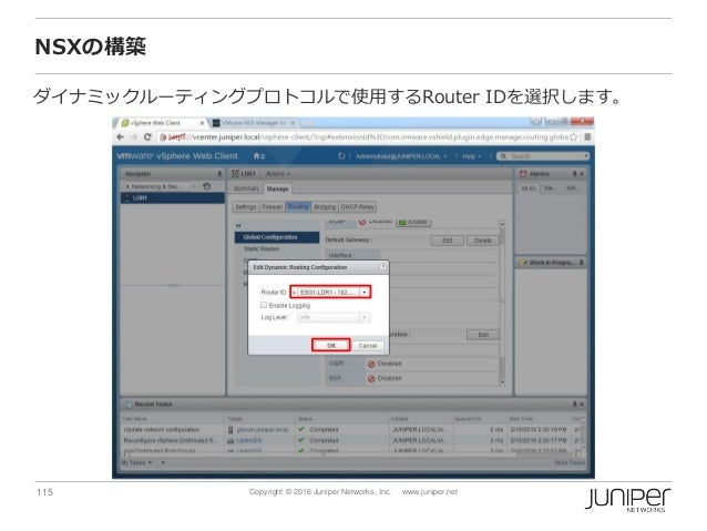 115 Copyright © 2016 Juniper Networks, Inc. www.juniper.net NSXの構築 ダイナミックルーティングプロトコルで使用するRouter IDを選択します。