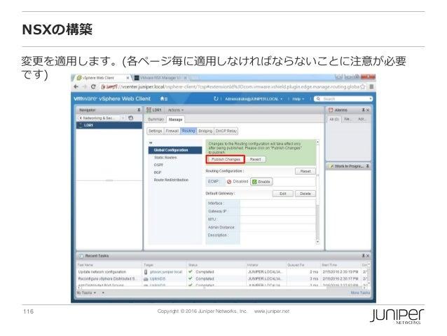 116 Copyright © 2016 Juniper Networks, Inc. www.juniper.net NSXの構築 変更を適用します。(各ページ毎に適用しなければならないことに注意が必要 です)