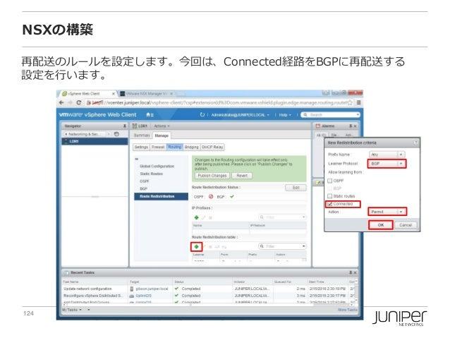 124 Copyright © 2016 Juniper Networks, Inc. www.juniper.net NSXの構築 再配送のルールを設定します。今回は、Connected経路をBGPに再配送する 設定を行います。