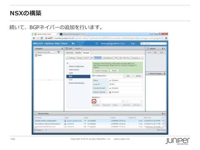 130 Copyright © 2016 Juniper Networks, Inc. www.juniper.net NSXの構築 続いて、BGPネイバーの追加を行います。