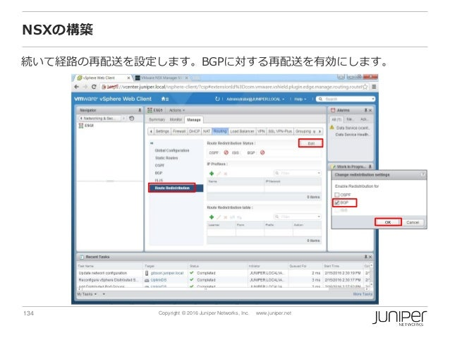 134 Copyright © 2016 Juniper Networks, Inc. www.juniper.net NSXの構築 続いて経路の再配送を設定します。BGPに対する再配送を有効にします。
