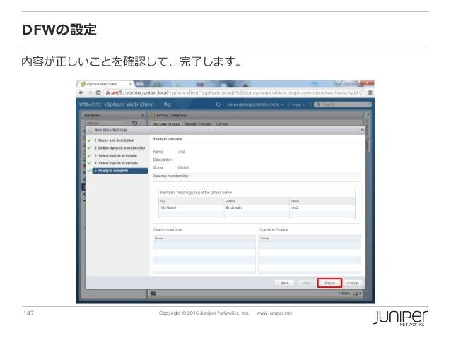 147 Copyright © 2016 Juniper Networks, Inc. www.juniper.net DFWの設定 内容が正しいことを確認して、完了します。