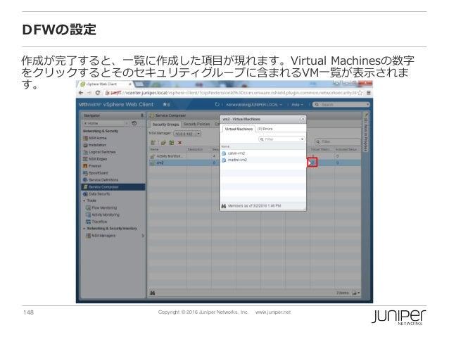 148 Copyright © 2016 Juniper Networks, Inc. www.juniper.net DFWの設定 作成が完了すると、一覧に作成した項目が現れます。Virtual Machinesの数字 をクリックするとそのセ...