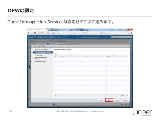 152 Copyright © 2016 Juniper Networks, Inc. www.juniper.net DFWの設定 Guest Introspection Servicesは設定せずに次に進みます。