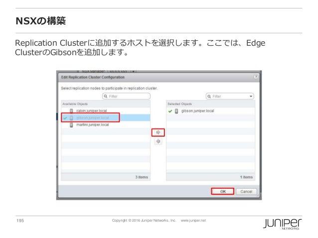 195 Copyright © 2016 Juniper Networks, Inc. www.juniper.net NSXの構築 Replication Clusterに追加するホストを選択します。ここでは、Edge ClusterのGib...