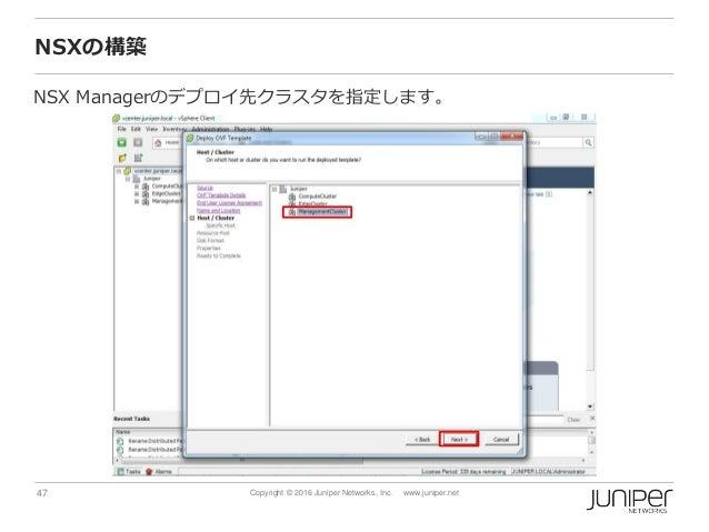 47 Copyright © 2016 Juniper Networks, Inc. www.juniper.net NSXの構築 NSX Managerのデプロイ先クラスタを指定します。