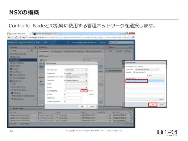 62 Copyright © 2016 Juniper Networks, Inc. www.juniper.net NSXの構築 Controller Nodeとの接続に使用する管理ネットワークを選択します。
