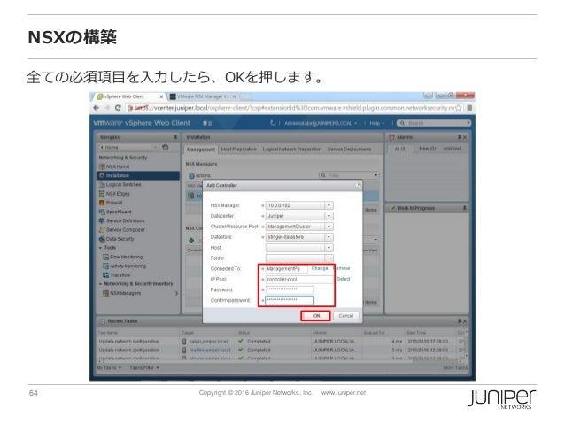 64 Copyright © 2016 Juniper Networks, Inc. www.juniper.net NSXの構築 全ての必須項目を入力したら、OKを押します。