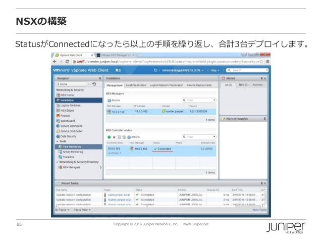 65 Copyright © 2016 Juniper Networks, Inc. www.juniper.net NSXの構築 StatusがConnectedになったら以上の手順を繰り返し、合計3台デプロイします。