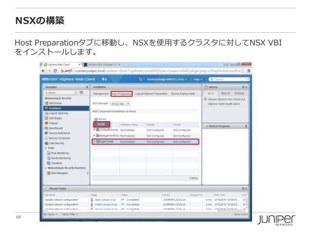 66 Copyright © 2016 Juniper Networks, Inc. www.juniper.net NSXの構築 Host Preparationタブに移動し、NSXを使用するクラスタに対してNSX VBI をインストールしま...