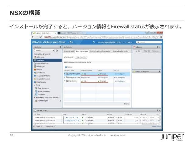 67 Copyright © 2016 Juniper Networks, Inc. www.juniper.net NSXの構築 インストールが完了すると、バージョン情報とFirewall statusが表示されます。