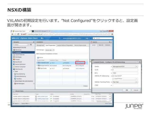"68 Copyright © 2016 Juniper Networks, Inc. www.juniper.net NSXの構築 VXLANの初期設定を行います。""Not Configured""をクリックすると、設定画 面が開きます。"