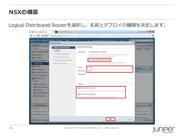 85 Copyright © 2016 Juniper Networks, Inc. www.juniper.net NSXの構築 Logical Distributed Routerを選択し、名前とデプロイの種類を決定します。