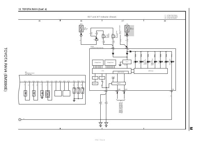 рав4 2013_электросхема
