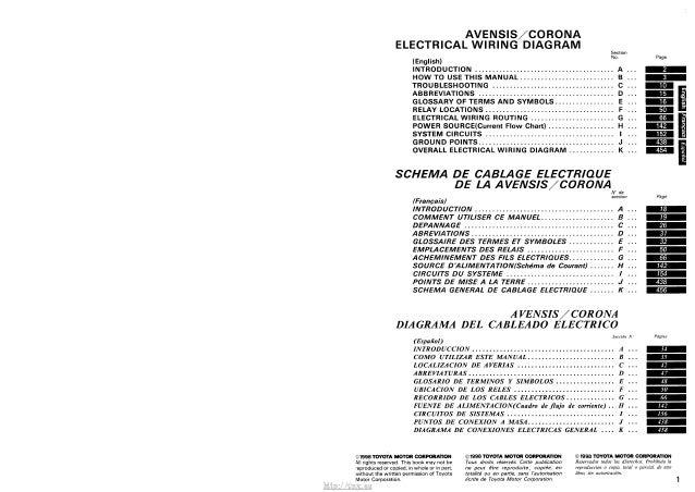 vnx.su avensis corona-1997_electrical_wiring_diagram Slide 2
