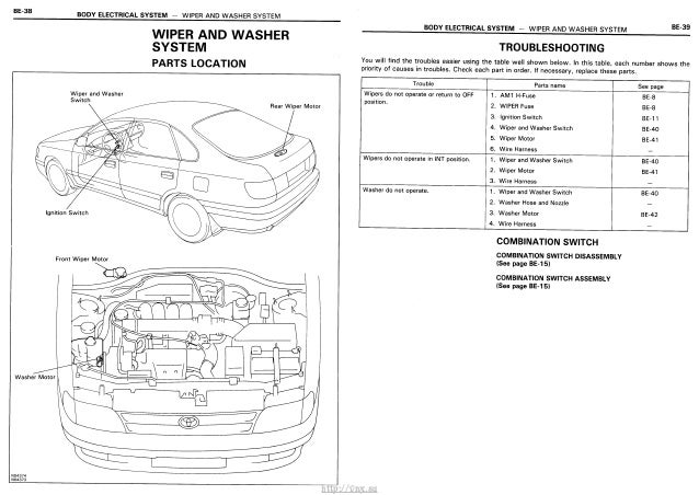 http vnx su Electrical Wiring Diagrams Toyota Carina E