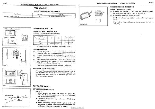 vnx su electrical wiring diagrams toyota carina e corona vnx su