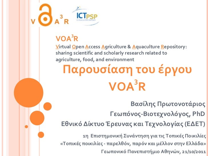 VOA 3 R   V irtual  O pen  A ccess  A griculture &  A quaculture  R epository: sharing scientific and scholarly research r...