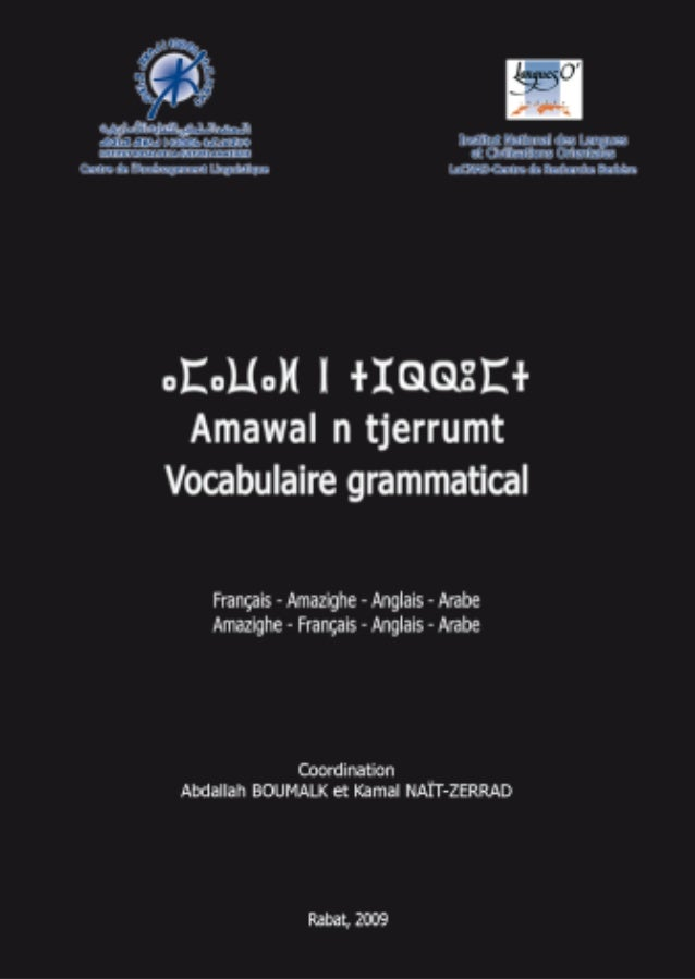 Vocabulairegrammatical amazighe