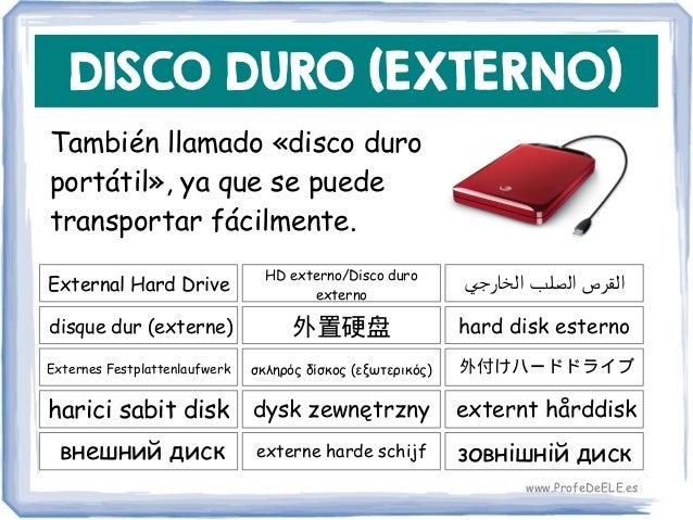 DISCO DURO (EXTERNO) También llamado «disco duro portátil», ya que se puede transportar fácilmente. External Hard Drive 外置...