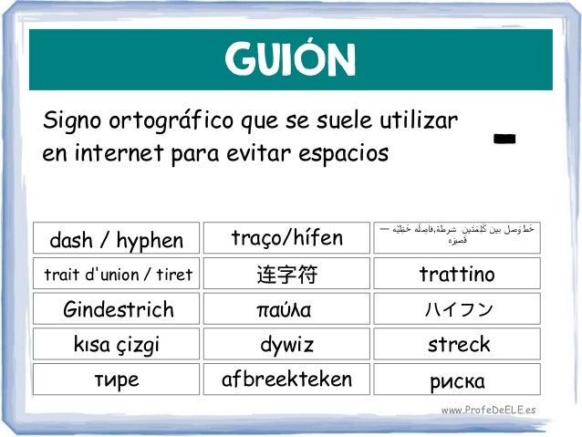 GUIÓN Signo ortográfico que se suele utilizar en internet para evitar espacios dash / hyphen 连字符 trattino traço/hífen trai...