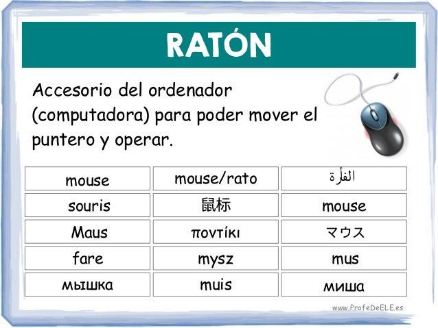 RATÓN Accesorio del ordenador (computadora) para poder mover el puntero y operar. mouse 鼠标 mouse mouse/rato souris ποντίκι...