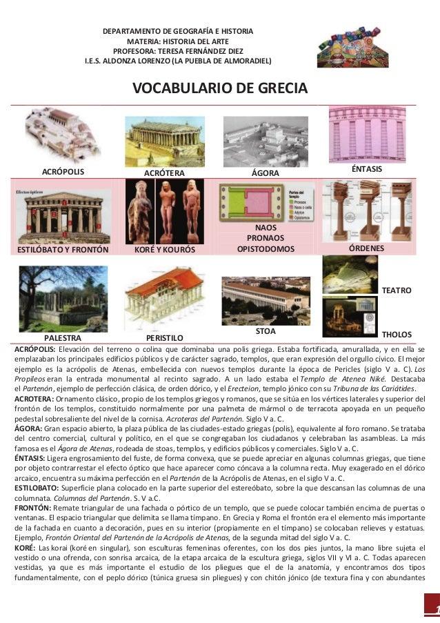 DEPARTAMENTO DE GEOGRAFÍA E HISTORIA                                 MATERIA: HISTORIA DEL ARTE                           ...