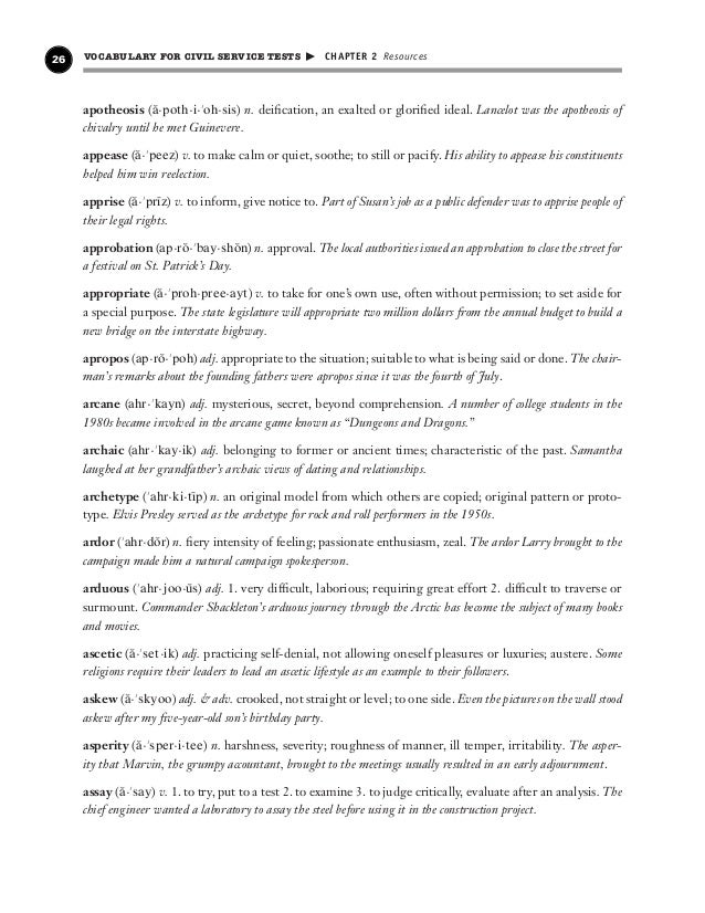 quartely essay Quarterly essay is australia's leading independent journal of politics and culture quarterly essay is a trailblazing australian political journal each issue contains a single essay written at a length of about 25,000 words plus correspondence relating to the previous issue.