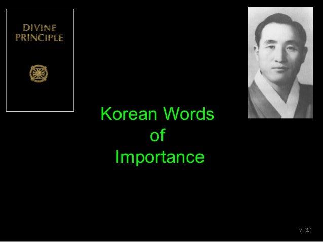 Korean Words of Importance v. 3.1