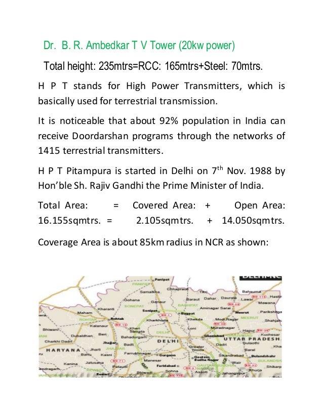 Ddk Delhi Vocational Training By Raisaket