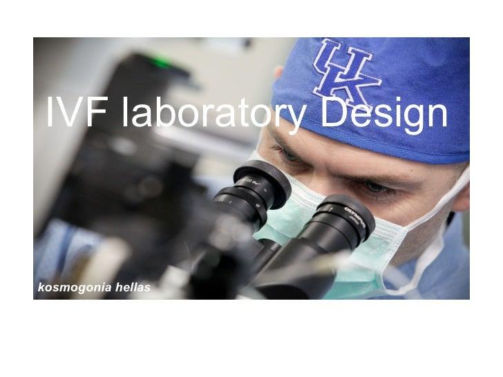 IVF laboratory Design kosmogonia hellas
