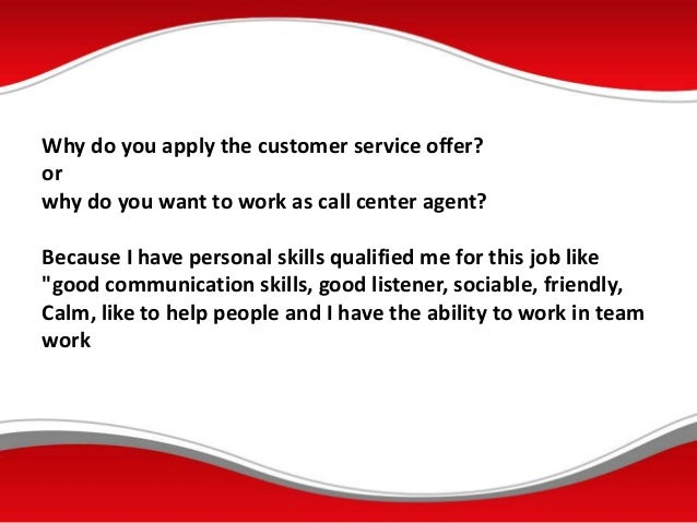 what skills do you need to work in customer service