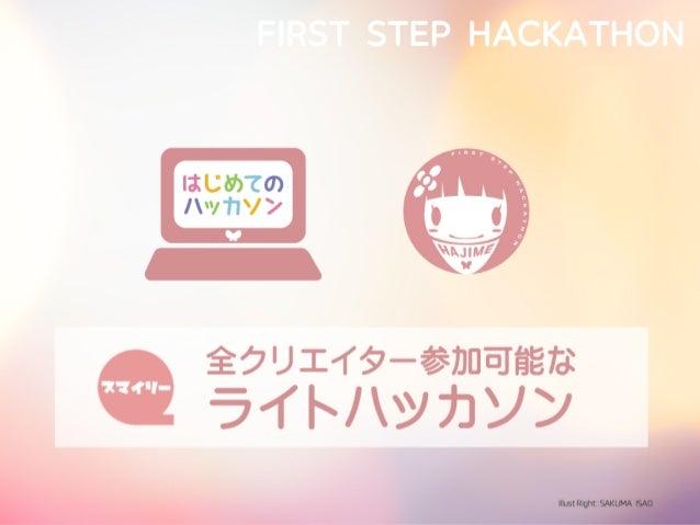 FIRST STEP HACKATHON