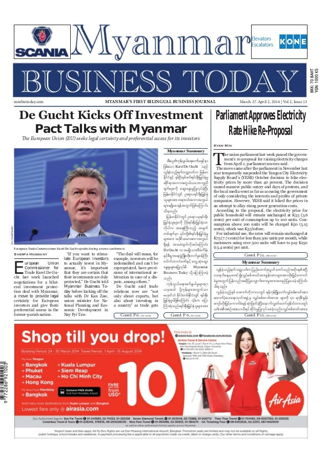 March 27-April 2, 2014 Myanmar Business Today mmbiztoday.com mmbiztoday.com March 27-April 2, 2014   Vol 2, Issue 13MYANMA...