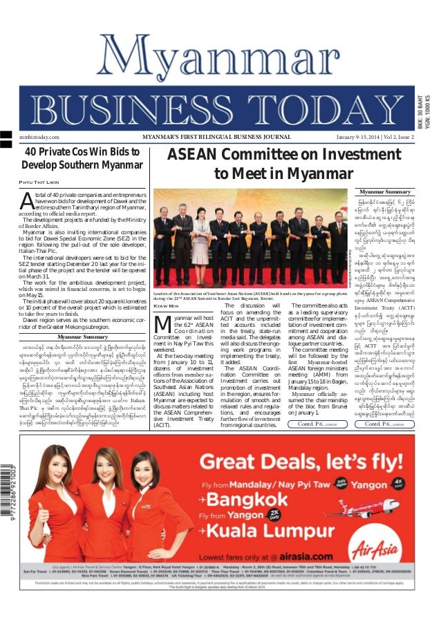 mmbiztoday.com  MYANMAR'S FIRST BILINGUAL BUSINESS JOURNAL  40 Private Cos Win Bids to Develop Southern Myanmar Phyu Thit ...