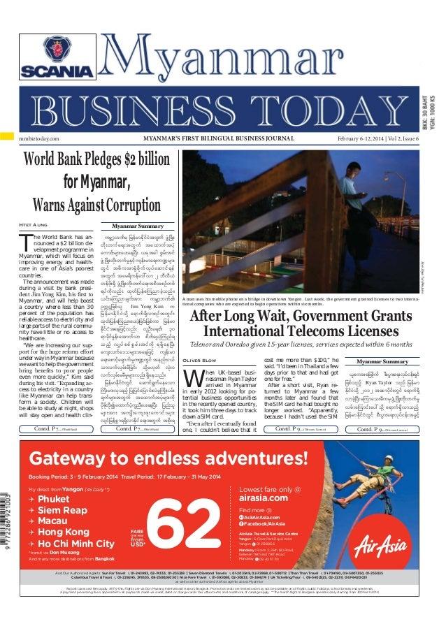 Myanmar Business Today mmbiztoday.com  February 6-12, 2014  MYANMAR'S FIRST BILINGUAL BUSINESS JOURNAL  mmbiztoday.com  Fe...
