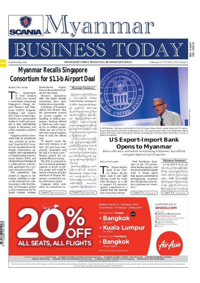 Myanmar Business Today mmbiztoday.com  February 13-19, 2014  MYANMAR'S FIRST BILINGUAL BUSINESS JOURNAL  mmbiztoday.com  F...