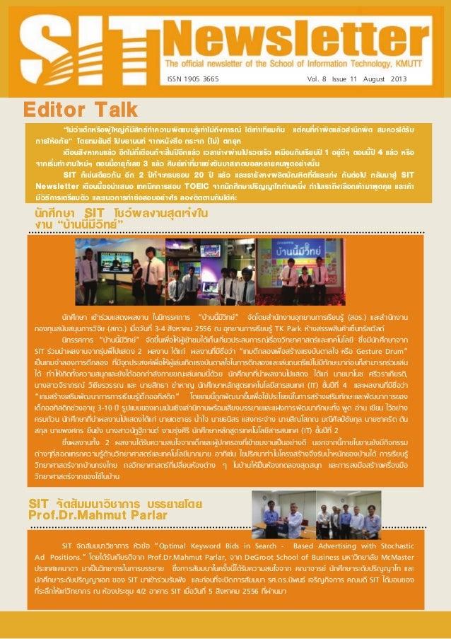 "ISSN 1905 3665 Vol. 8 Issue 11 August 2013 Editor Talk ""ไม่ว่าเด็กหรือผู้ใหญ่ก็มีสิทธ์ท�าความผิดแบบรู้เท่าไม่ถึงการณ์ ได้เ..."